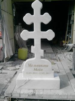 Крест из мрамора на могилу купить формы памятников саранске